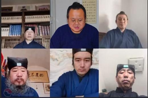 太原市道教协会召开2020年度工作述职会议