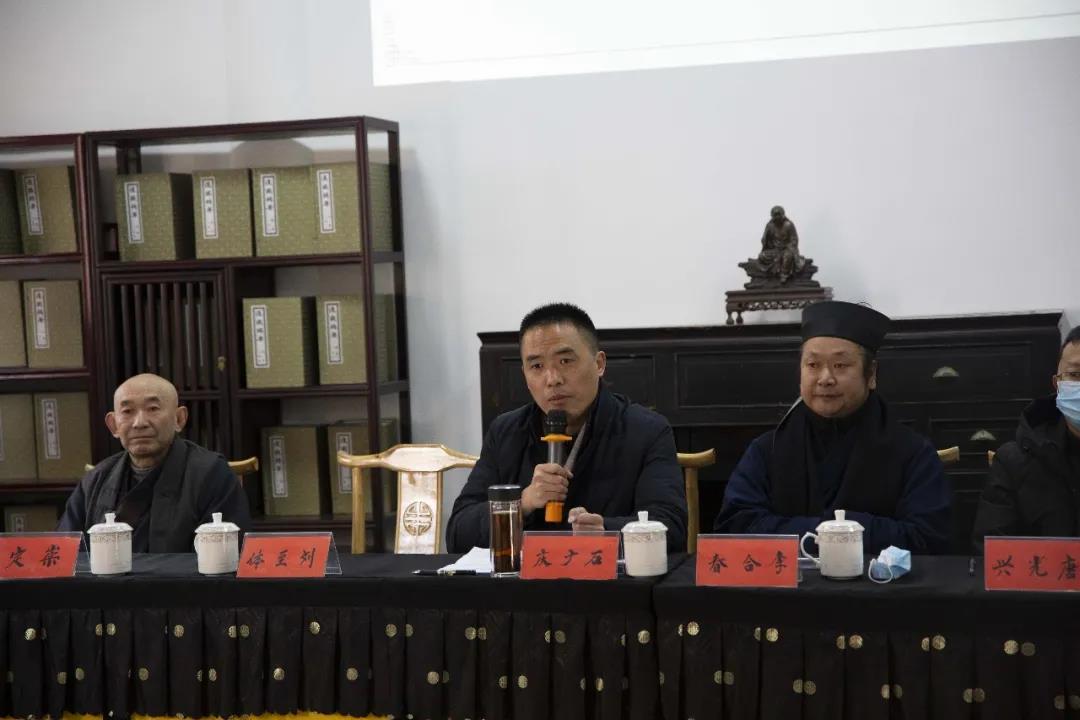 四川省金堂县道教协会第二届代表大会圆满召开