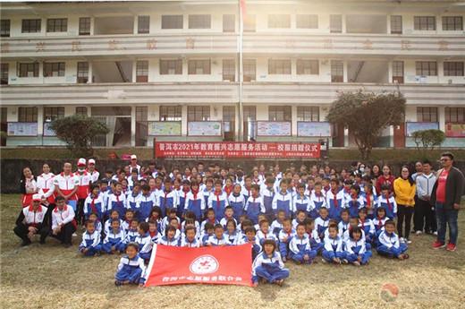 上海白云观慈爱功德会为边远小学捐赠校服