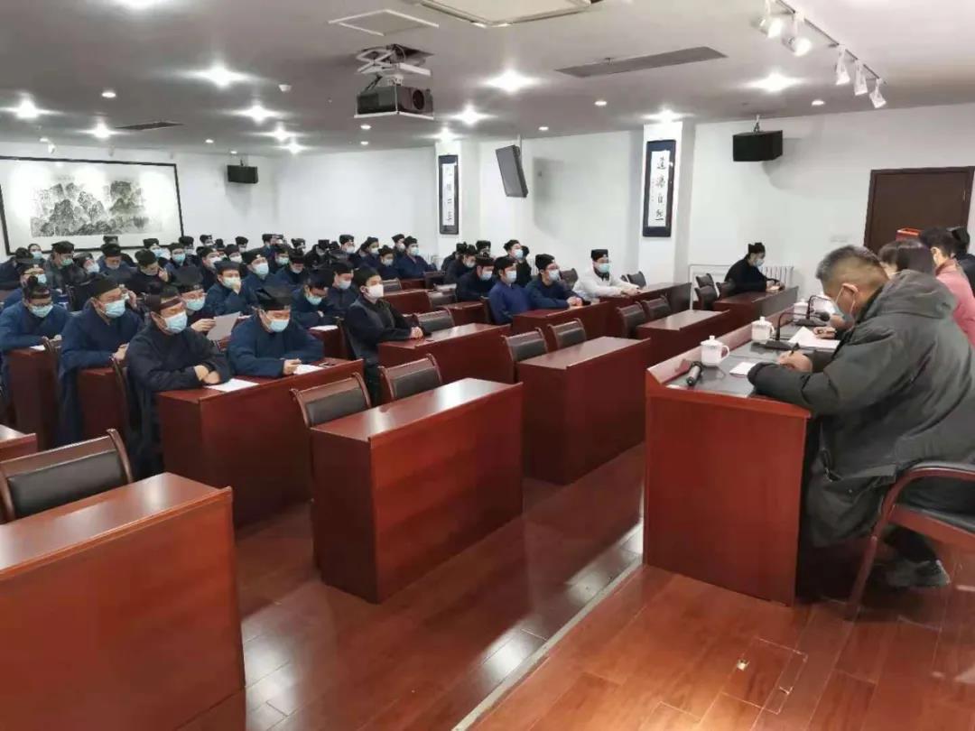 中国道教学院举行2020年秋季学期总结会