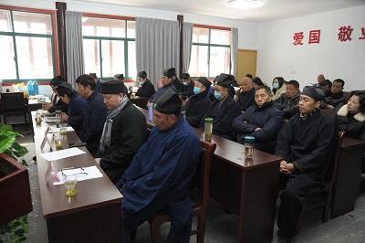 浙江省湖州市道教协会召开五届四次理事年终扩大会议
