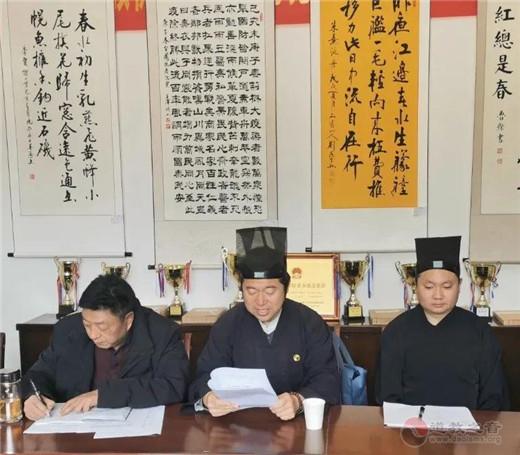 云南省道教协会传达学习《中国共产党统一战线工作条例》