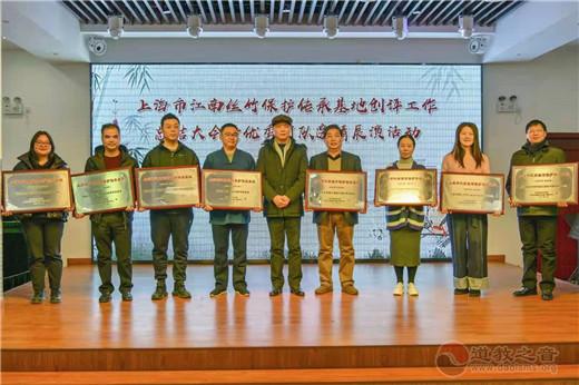 上海城隍庙再次被认定为上海市江南丝竹保护传承基地