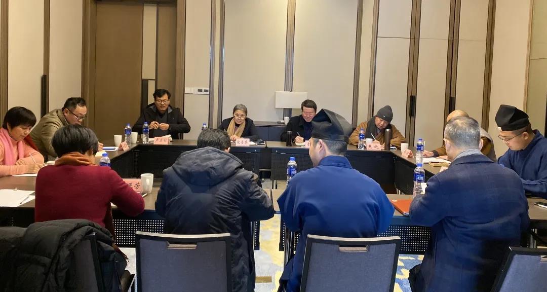 上海市奉贤区召开民族宗教团体年度工作会议