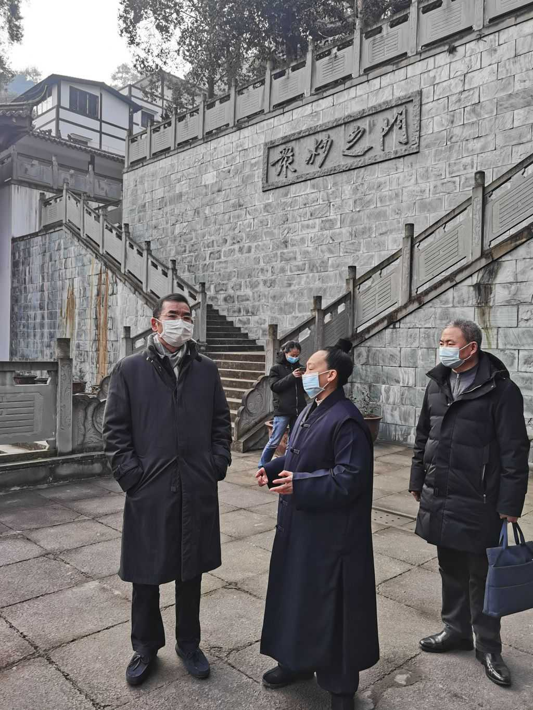 重庆市民族宗教委开展明察暗访督促宗教领域疫情防控
