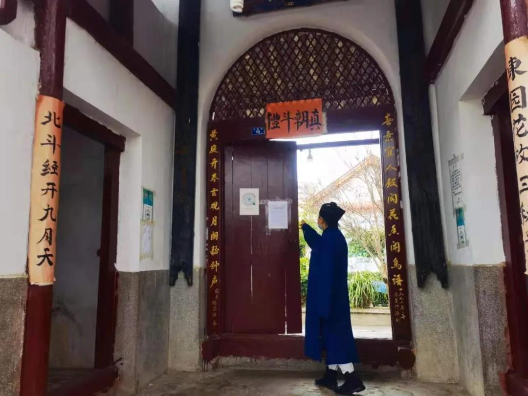 云南省临沧市道教协会检查指导疫情防控工作