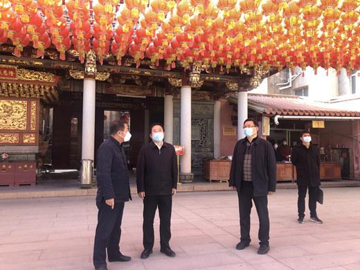 福建省民族宗教厅