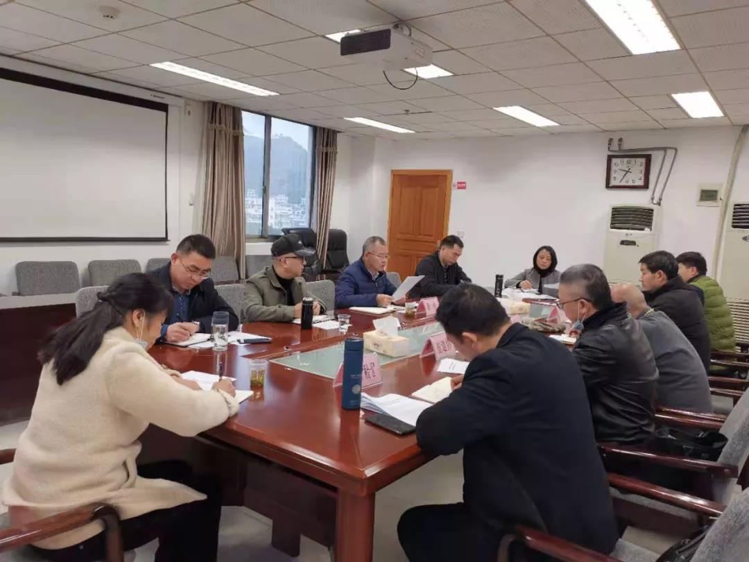 贵州省民宗委召开从严从紧做好宗教领域聚集性新冠肺炎疫情防控工作部署会