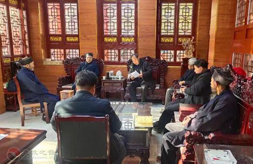 甘肃省陇南市道教协会召开第一届第二次会长会议