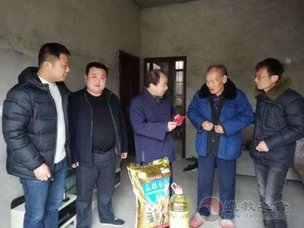 """湘潭市道教协会开展""""春节送温暖,爱心在行动""""的公益活动"""