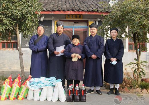 陕西省汉中市道教协会开展疫情防控安全检查及春节慰问