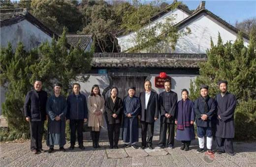 浙江省道教协会召开三届理事会第六次会长会议