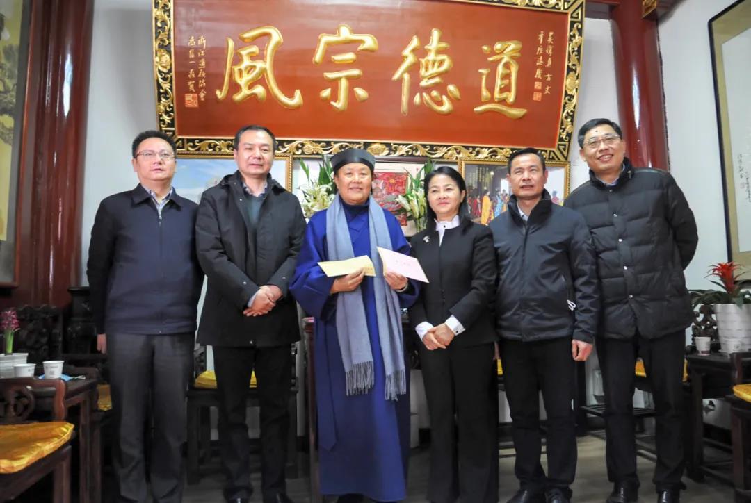 武汉市委常委、统战部部长杨玲一行到武汉长春观走访慰问