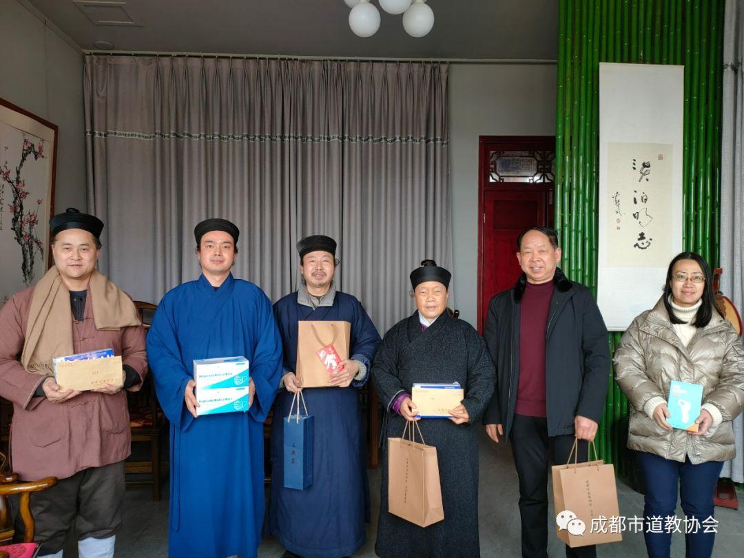 成都市道教协会2021年春节前走访慰问道教宫观