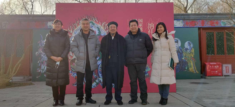 北京市道协一行赴恭王府沟通常态化祈福项目具体事宜