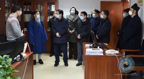 中央统战部副部长王作安到中国道教协会走访慰问