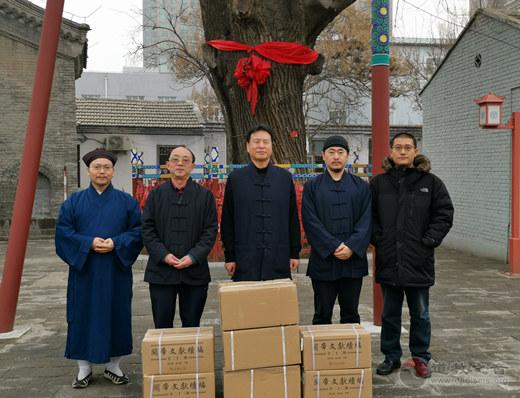 北京东岳庙向中国道教学院和北京市道教协会捐赠图书