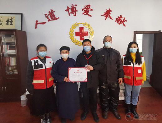 吉林省通化玉皇阁向市、区红十字会捐赠抗疫善款30万元