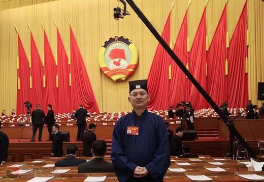 吉宏忠道长:充分发挥道教在铸牢中华民族共同体意识中的积极作用和加强宗教教职人员继续教育学分授予与管理