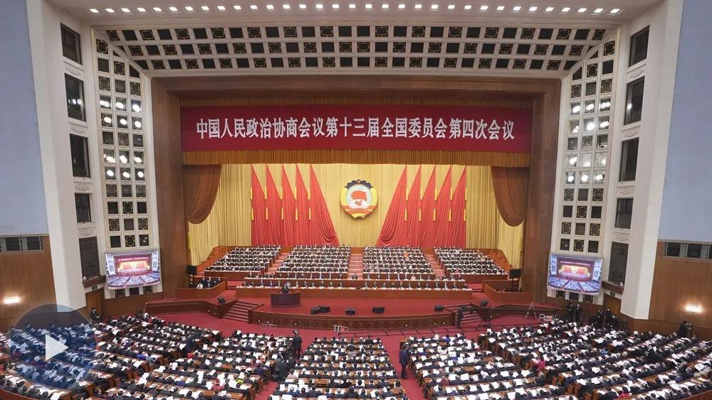 2021全国两会:道教界代表和委员献策发声