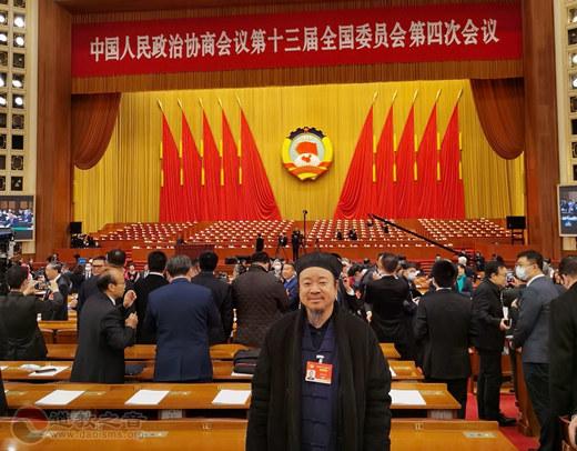 黄信阳道长参加全国政协十三届四次会议