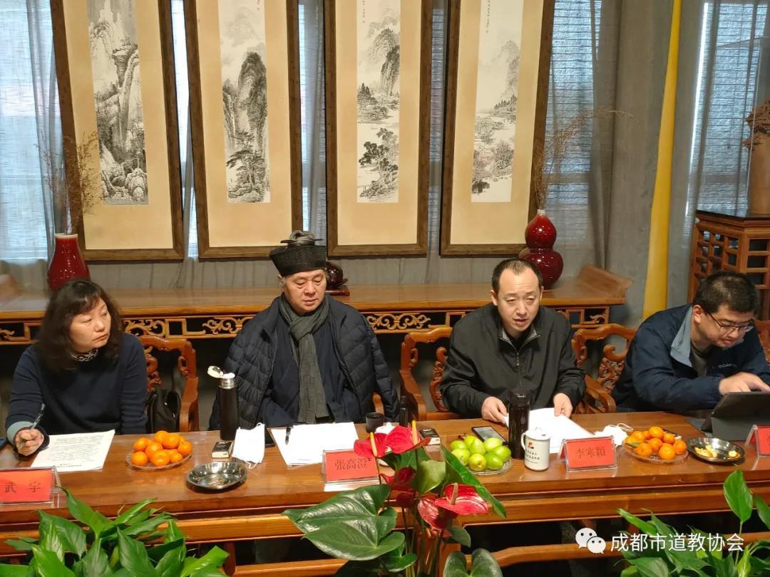 中国道教协会一行调研新津区老君山道观方丈升座工作推进情况