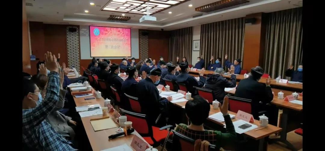 北京市道教协会第四届理事会第二次会议顺利召开