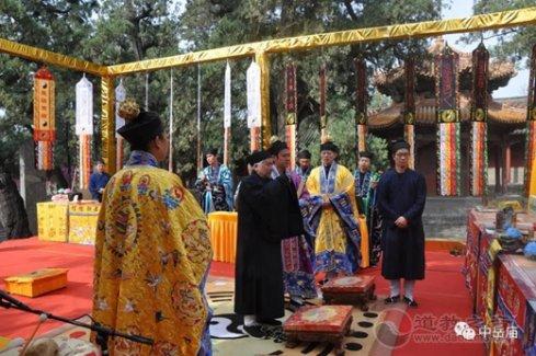 河南嵩山中岳庙举行法会恭祝道祖太上老君诞辰