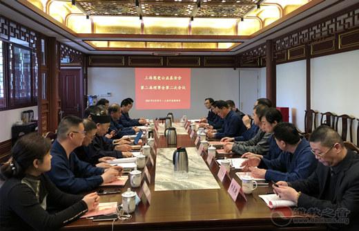 上海慈爱公益基金会二届二次理事会、二届二次监事会顺利召开