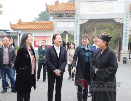 湖南省妇联党组书记、妇联主席姜欣一行到南岳坤道学院调研