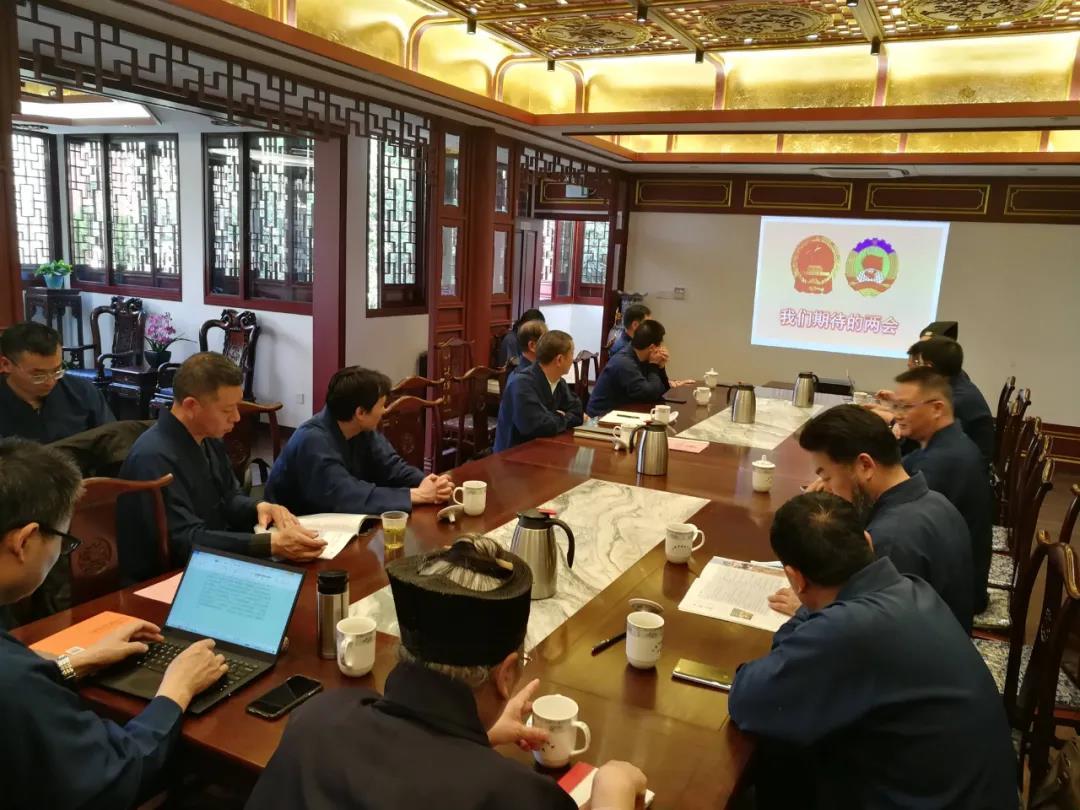 """上海市道协中心组学习贯彻全国""""两会""""精神"""
