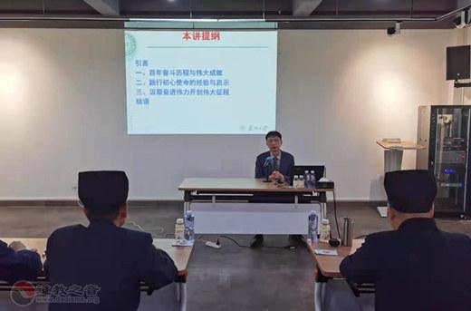 苏州市道教协会召开骨干人员学习班