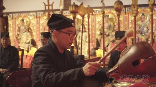 """苏州玄妙观与部分国内外学者联合为施舟人先生举行""""六七功德道场"""""""