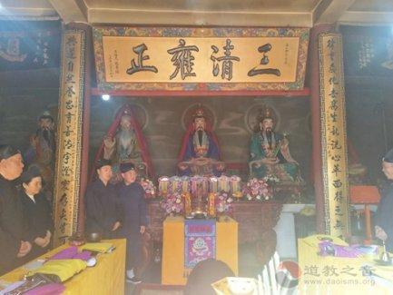 李明兴道长羽化登真十周年纪念活动在昭通市举行