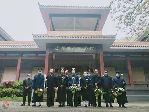 湖北省赤壁市道教协会举行纪念革命先烈活动