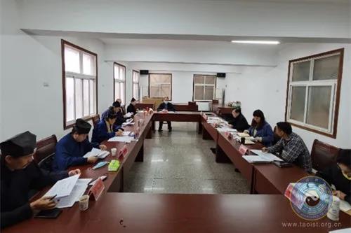 湖北省道协对庆祝中国共产党成立100周年重点工作做出部署
