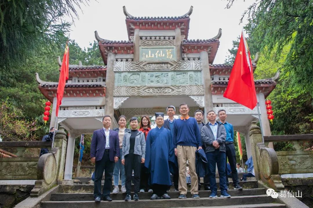江西省政协常委、民族和宗教委员会副主任周海涛一行赴葛仙山调研走访
