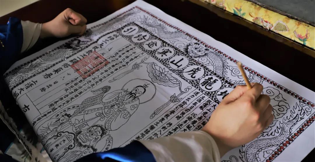 """龙虎山嗣汉天师府举行""""追念施鼎清舟人先生羽化'七七'升度法会"""""""