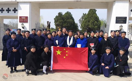 河北省保定道教界清明赴晋察冀烈士陵园祭扫缅怀革命先烈