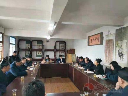 湖南省道教协会黄至安会长到怀化基层道协宫观调研