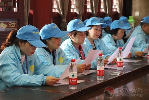 邵陽市玉清宮志愿者工作組舉行全體成員學習會議