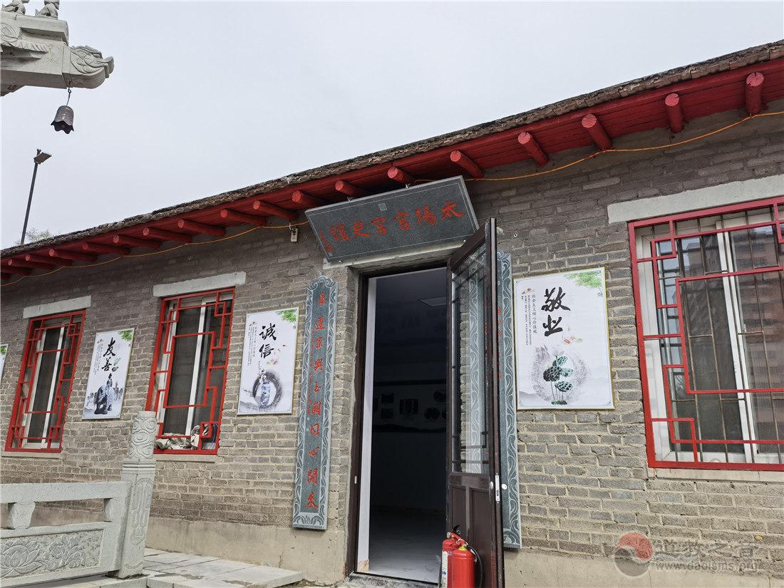辽宁省铁岭太阳宫