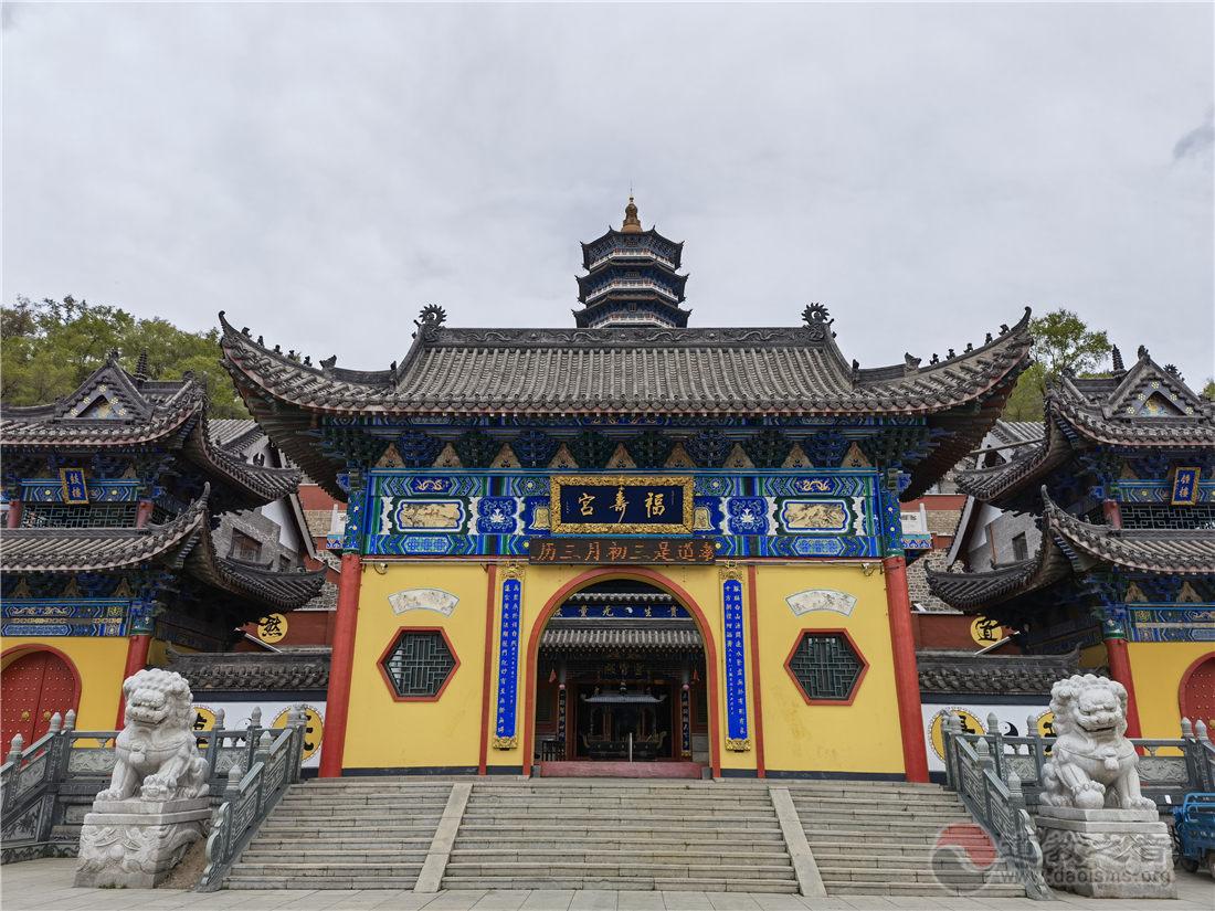 福寿宫(图集)