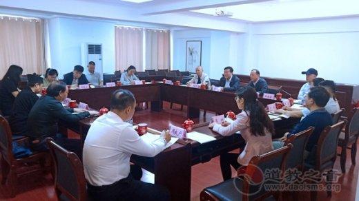 湖南省政协副主席李民走访调研省道教协会