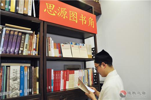 上海城隍庙党史学