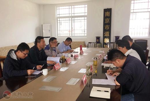 南京市民宗局副局长任传忠一行赴市道协调研