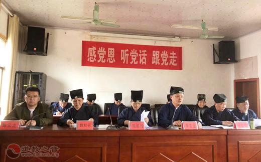 南昌市道教协会举办庆祝建党100周年党史学习教育活动