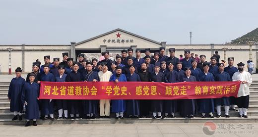 河北省道教协会举办全省通讯员培训班