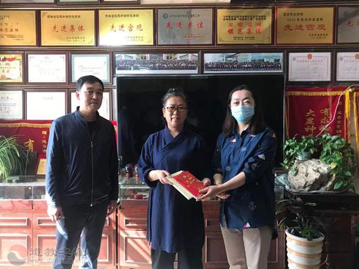 吉林省延吉市委统战部及民宗局领导一行调研延吉市玄妙观
