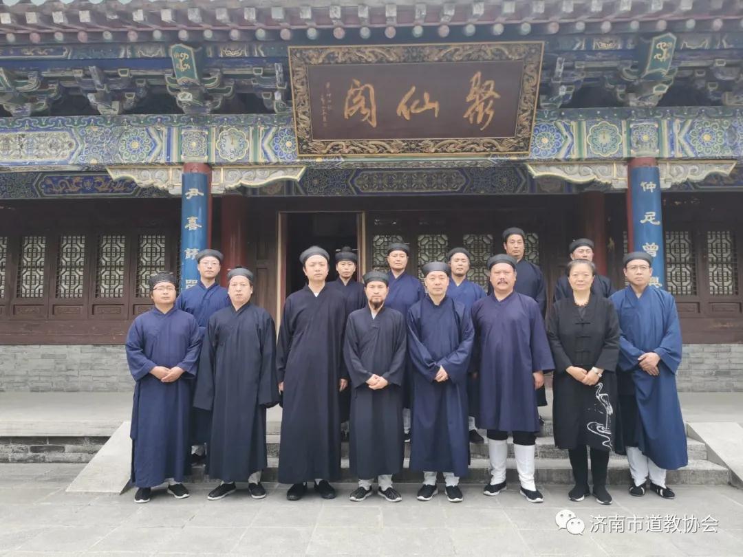 山东省济南市道教协会拜会西安八仙宫